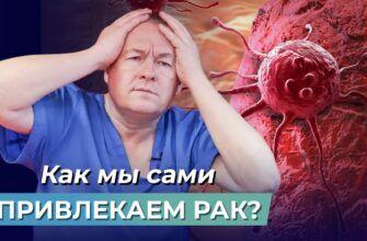 3 причины развития онкозаболеваний. Как этого избежать?